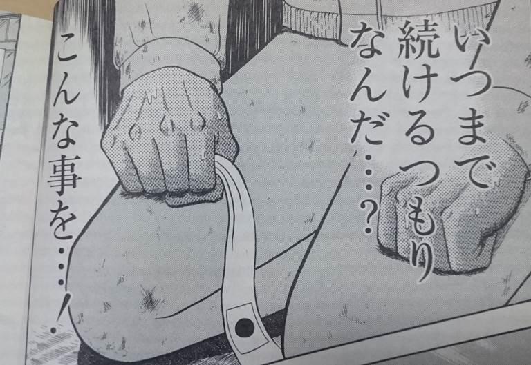 https://mangafull.jp/wp-content/uploads/2017/11/DSC_0075.jpg