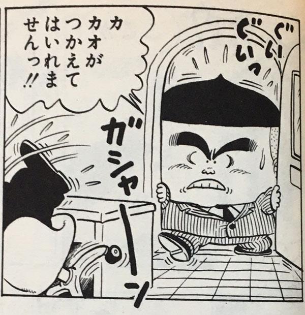 アラレちゃん 登場キャラクター